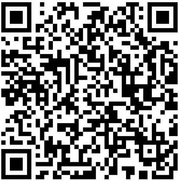 微信买单-邀请开通-普措